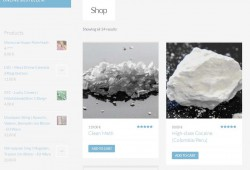 """""""Shiny Flakes"""" hatte sich auf den Vertrieb von harten Drogen spezialisiert. Foto: Screenshot"""