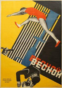 """W. Stenberg, G. Stenberg. """"Im Frühling"""". 1930. Poster. Farblithographie. Russische Nationalbibliothek, St.-Petersburg"""