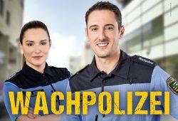 Werbeplakat für die Wachpolizei. Foto: Freistaat Sachsen / SMI