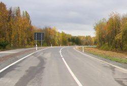 So sieht die Straße aus, wenn sie neu gebaut ist. Foto: Matthias Weidemann