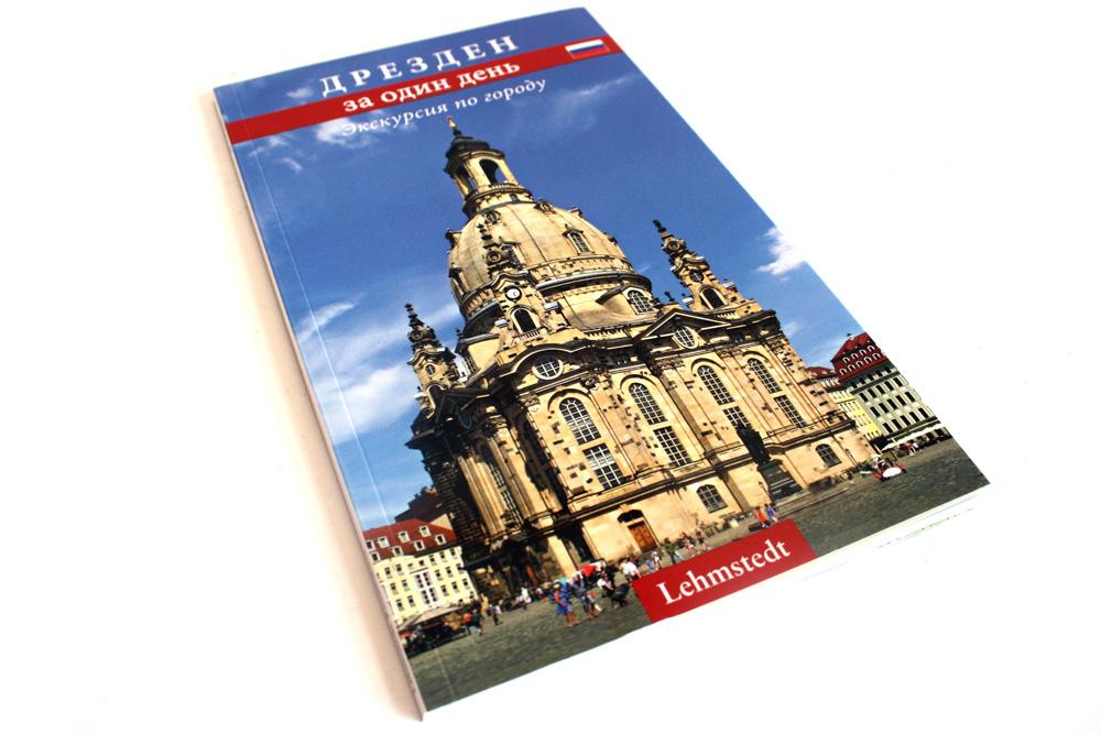 Doris Mundus: Dresden sa odin djen. Foto: Ralf Julke