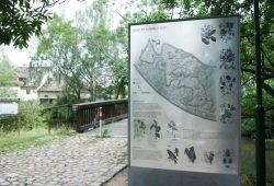 Infotafel in der Nähe der Auwaldstation. Foto: Ralf Julke