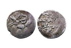 Wer weiß, wo die Münze derzeit aufbewahrt wird? Foto: PD Leipzig