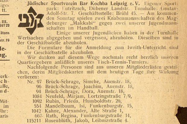 Eine der letzten Zeitungsmeldungen über Bar Kochba im Jahr 1937. Quelle: Tüpfelhausen e.V.