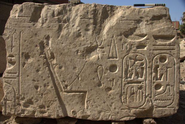 Relief mit Ramses II. bei einer Opfergabe Foto: Ägyptisches Museum, Universität Leipzig
