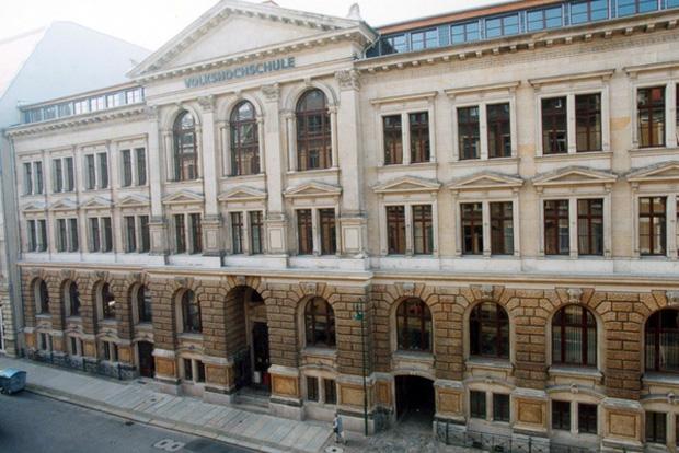 Volkshochschule Leipzig. Foto: Stadt Leipzig