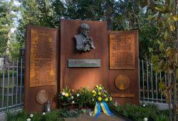 Grabstätte Kurt Masur auf dem Südfriedhof Leipzig. Foto: Gert Mothes
