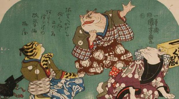 Fächerbild » Kröte, Tiger, und Fuchs bei einem Fingerspiel« von Ichiyusai Kuniyoshi (Detail), GRASSI Museum für Völkerkunde