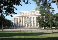 Foto: Anhaltisches Theater