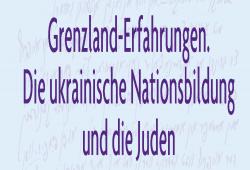 Simon Dubnow Vorlesung. Quelle: Leibniz-Institut für jüdische Geschichte und Kultur