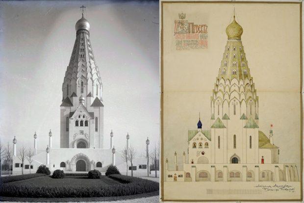 St.-Alexi-Gedächtniskirche. Foto: Hermann Walter, Stadtgeschichtliches Museum Leipzig / Aquarellzeichnung von 2011: Schtschussew-Museum für Architektur in Moskau
