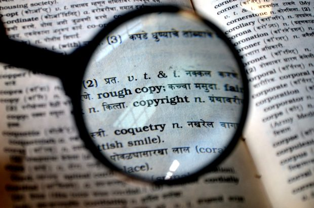 Urheberrechte werden durch die Richtlinie neu geklärt. Foto: PDPics auf Pixabay