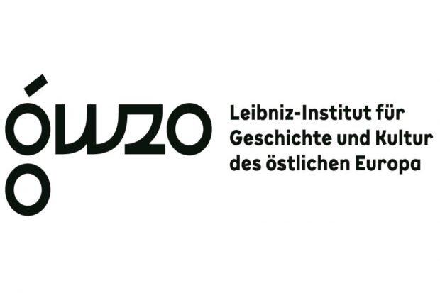 Logo GWZO