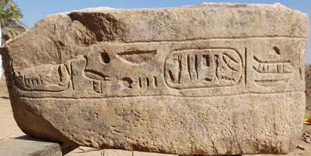 Die Basis einer Statue des Enkels Ramses' II., Sethos II. Foto: Universität Leipzig